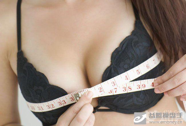 多看美女有利于身心健康7丰胸就像蒸馒头