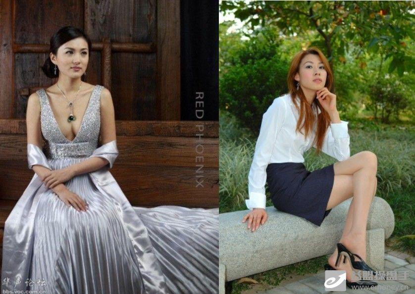 国际级美女照片集