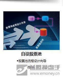 360截图20120210151152167.jpg