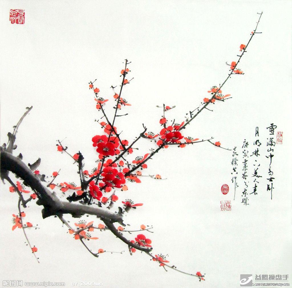 日式大写意花鸟画作品欣赏-苏绣梅花图片