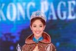 2013港姐冠军陈凯琳私房照曝光 被评历年最平胸港姐