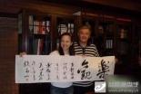 赵本山的美女徒弟 黄圣依名气高辈份低