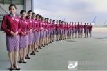 世界各地空姐制服图鉴 你喜欢哪一件?